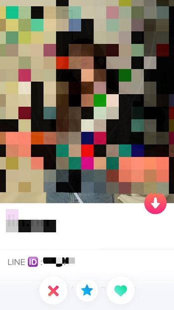 TinderのプロフィールにLINE IDを書いてる人の特徴