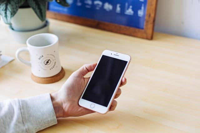 ハッピーメールのアプリ版の特徴