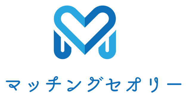 マッチングセオリー|マッチングアプリの比較サイト