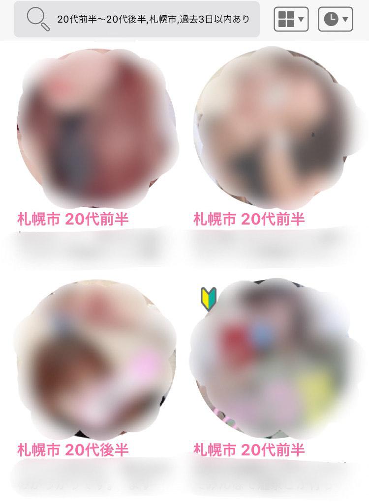 札幌にいる女性のハッピーメール利用者数